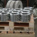 T50马口铁板T50电镀锡卷食物用易拉罐马口铁卷