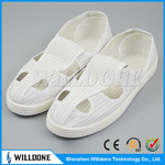 防静电鞋子PVC底 四孔鞋防护鞋工鞋 帆布无尘鞋