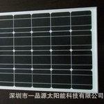 精品展现 50W太阳能电池板 50W单晶硅太阳能电池