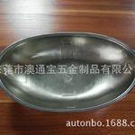 广东模具供应商压铸模具制作加工锌铝合金压铸模制作