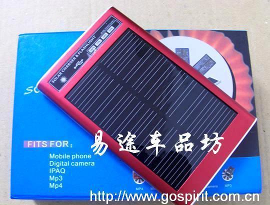 **充 赤色 新款2600mAh单晶硅太阳能充电器