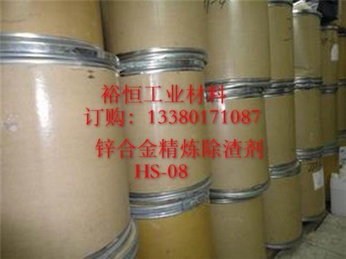 除渣剂,裕恒工业材料,锌除渣剂