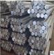长时间直销AZ91D镁合金 镁合金 出售镁锭镁合金价
