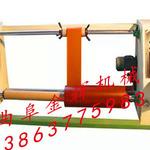 pvc多刀分切机的报价分切机的供应商  诚信铸造