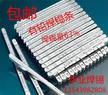包邮Sn63 Pb37有铅焊锡条高品质足度电解63A