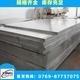 5052铝合金板5052铝镁合金铝板