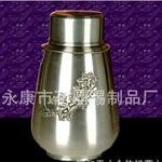 锡制茶叶罐 金属锡合金茶叶罐锡工艺品茶叶罐 高级会