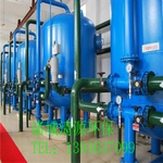 高效纤维球过滤器清源环保 供应商出产 小型高效过滤器
