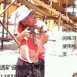 鹰潭供应选铁设备选铜设备选铅锌钼锰锡锑钨铬钒镍设备稀