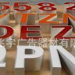 锦州 鞍山 葫芦岛 阜新led平面(铝合金型材)铝边