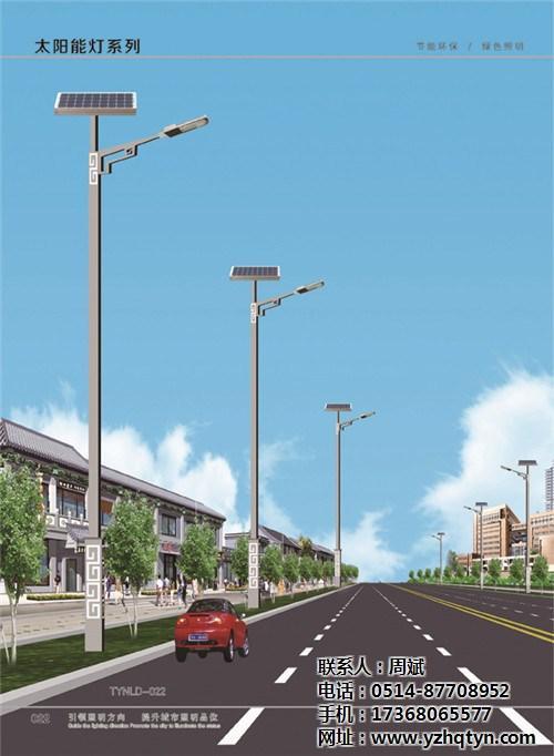举世太阳能(图),单晶硅太阳能板供应商供应,盘锦太阳能