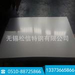 高镍腐蚀316L不锈钢板 冷轧不锈钢卷板开平 镜面拉
