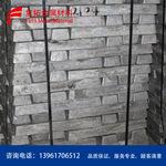 现货直销工业用金属镁锭金属镁头 高纯度含量≥99