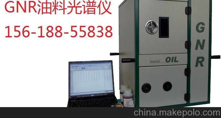 陕西油料光谱仪