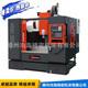 鸿海精细供应商直供XH713数控立式加工中心 数控铣床
