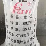 陶瓷氧化锌 富荣锌业 陶瓷氧化锌品牌