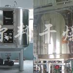 硫酸镍盘式干燥机