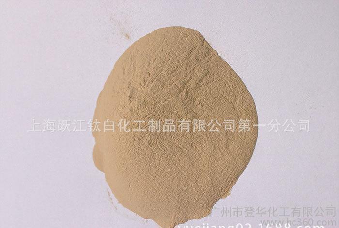 高品质细粒碳酸锰晶体工业高纯碳酸锰矿石生产供应商0