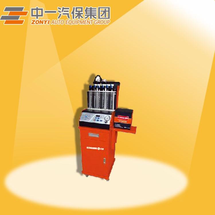 ZT-600喷油嘴清洗机