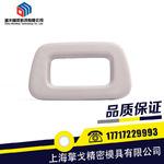 接受精细锌铝合金压铸模具 汽配模具 机械设备配件模具