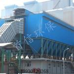 首信环保SX系列窑头窑尾水泥厂除尘器改造晋级袋式
