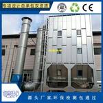 龙泉工艺品厂加工打磨抛光粉尘处理 脉冲布袋除尘器