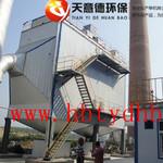 高炉煤气干法脉冲布袋除尘器布袋除尘器供应商 天意德