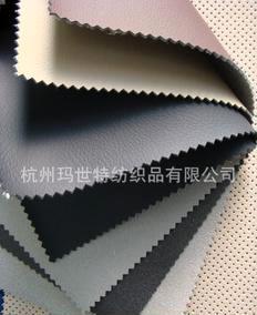 防静电超纤绒面革--安全防护鞋材料