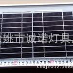 现货单晶硅太阳能板5w6w7w9v组件太阳能充电板可