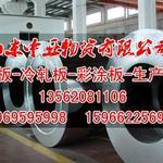 重庆 0.15mm-2.5mm厚度镀锌板卷最新价格