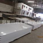 特供高通明亚克力挤压板浇筑板PS有机板供应特价量大更
