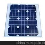 深圳金光能出产直销25W单晶硅太阳能板525x445