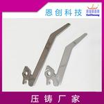 精细锌合金压铸华为机箱扳手键东莞锌铝合金压铸定制