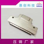 精细锌合金压铸100P通讯连接器壳体东莞专业锌铝合金