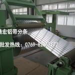 1060铝带供应商 环保1060铝带规格
