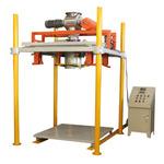 铜精矿粉吨袋包装机质量认证供应商直供
