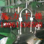 硫酸钴干燥机、设备经济又节能(图)、完美硫酸钴干燥机