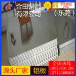 2a16铝板合金铝板铝合金板6061铝板铝镁合金板