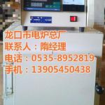 龙口电炉总厂、SX2-2.5-10箱式电阻炉、箱式