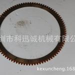 金丰湿式离合器摩擦片刹车片