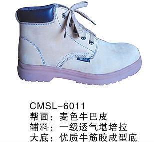 青岛防护鞋青岛真皮防护鞋