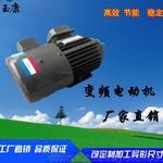 面向北京直销Y80M1-2玉康电机电动机 全铜芯电机