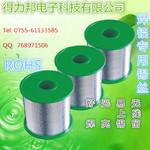 得力邦焊锡丝供应商专业出产焊铝材铝合金铝漆包线专用锡线