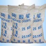 高纯碳酸锰电子级/饲料级/电镀级/高纯级/碳酸锰