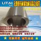 利泰金属直销TA1钛管GR1钛管纯钛管无缝揉捏管深孔