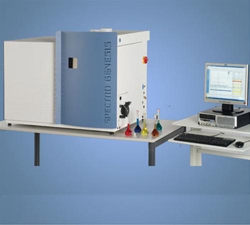 阳江光谱仪 斯派克质量牢靠 X射线荧光光谱仪