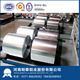明泰锂电池专用铝箔1235-锂电池的涂炭铝箔