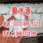 黄石七水硫酸锌生产供应商