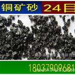 亨凯冶金粗铅除铜剂全国质量的标杆-高纯再生铅除铜剂