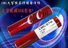 Z408镍铁铸铁焊条1